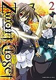 Zwart Closet 2巻 (まんがタイムKRコミックス)