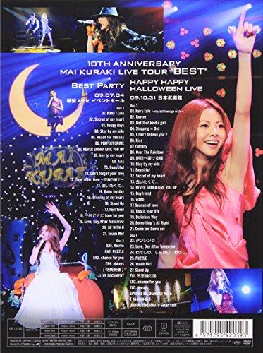 """『10TH ANNIVERSARY MAI KURAKI LIVE TOUR """"BEST"""" [DVD]』の1枚目の画像"""
