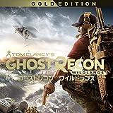 ゴーストリコン ワイルドランズ (日本語版) ゴールドエディション|オンラインコード版