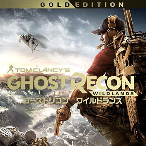 ゴーストリコン ワイルドランズ (日本語版) ゴールドエディション|オンラインコード版の詳細を見る
