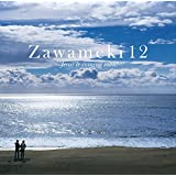 Zawameki12 Jesus is coming soon!
