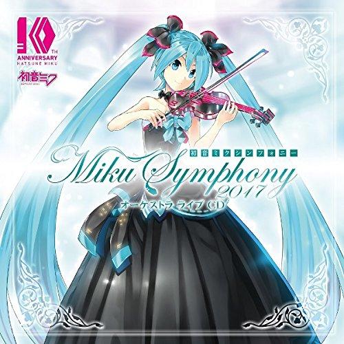 初音ミク (Hatsune Miku) – 初音ミクシンフォニー~Miku Symphony 2017~ オーケストラ ライブ [Mora FLAC 24bit/96kHz]