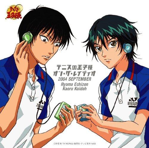 テニスの王子様 オン・ザ・レイディオ MONTHLY2004SEPTEMBER / 皆川純子