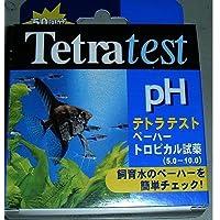 テトラテスト ペーハートロピカル試薬(5.0-10.0) pH 淡水用