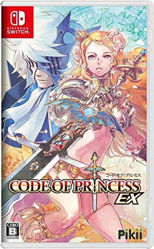 ストライド発明するペックCode of Princess EX  - Switch