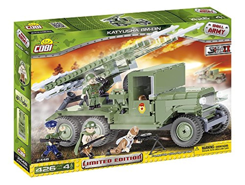 Cobi Small Army Katyusha bm-13
