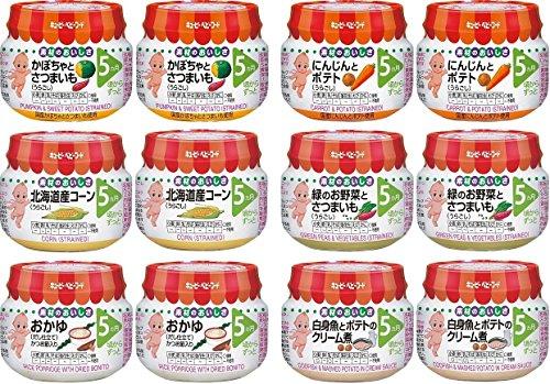 キユーピーベビーフード 瓶詰 バラエティセット (6種×2個) 5ヵ月頃から