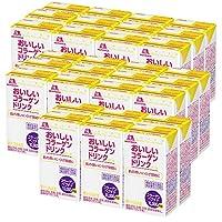 森永製菓 おいしいコラーゲンドリンク 125ml×30本 約30日分 レモン味