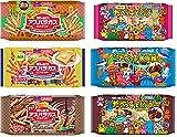 【Amazon.co.jp限定】 ギンビス たべっ子&アスパラガス アソートパック 6種 計6袋入