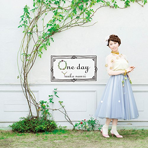 南里侑香 – one day [Mora FLAC 24bit/48kHz]