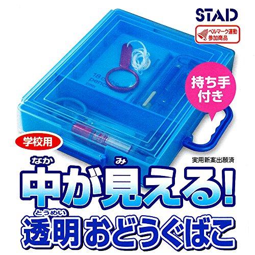クツワ おどうぐ箱 BX006BL 学校机対応サイズ ブルー