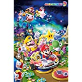マリオパーティ9《GBA036》ポスターゲームキャラクターグッズ通販