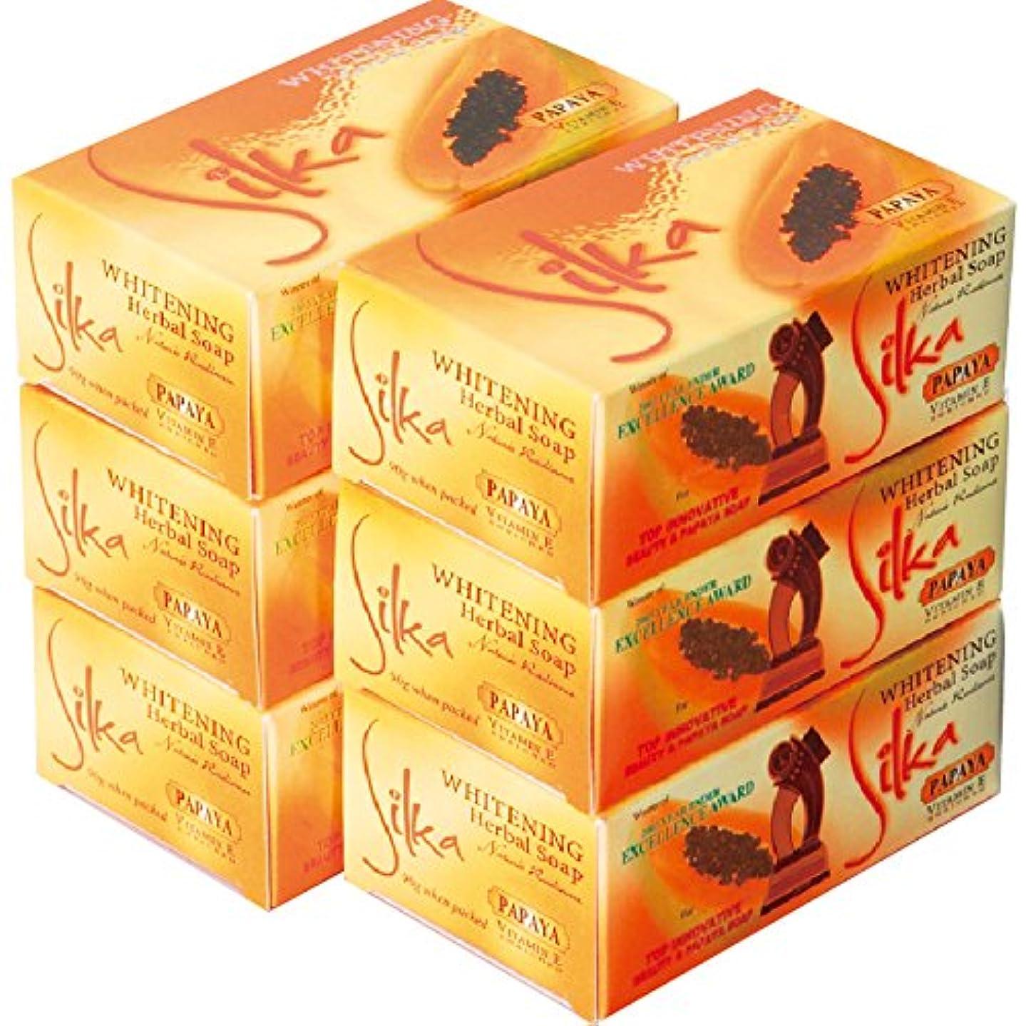 おばあさんすべて顔料フィリピン 土産 シルカ パパイヤ石けん 6コセット (海外旅行 フィリピン お土産)