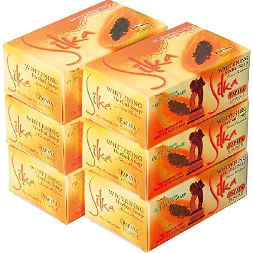 容量塗抹関係するフィリピン 土産 シルカ パパイヤ石けん 6コセット (海外旅行 フィリピン お土産)