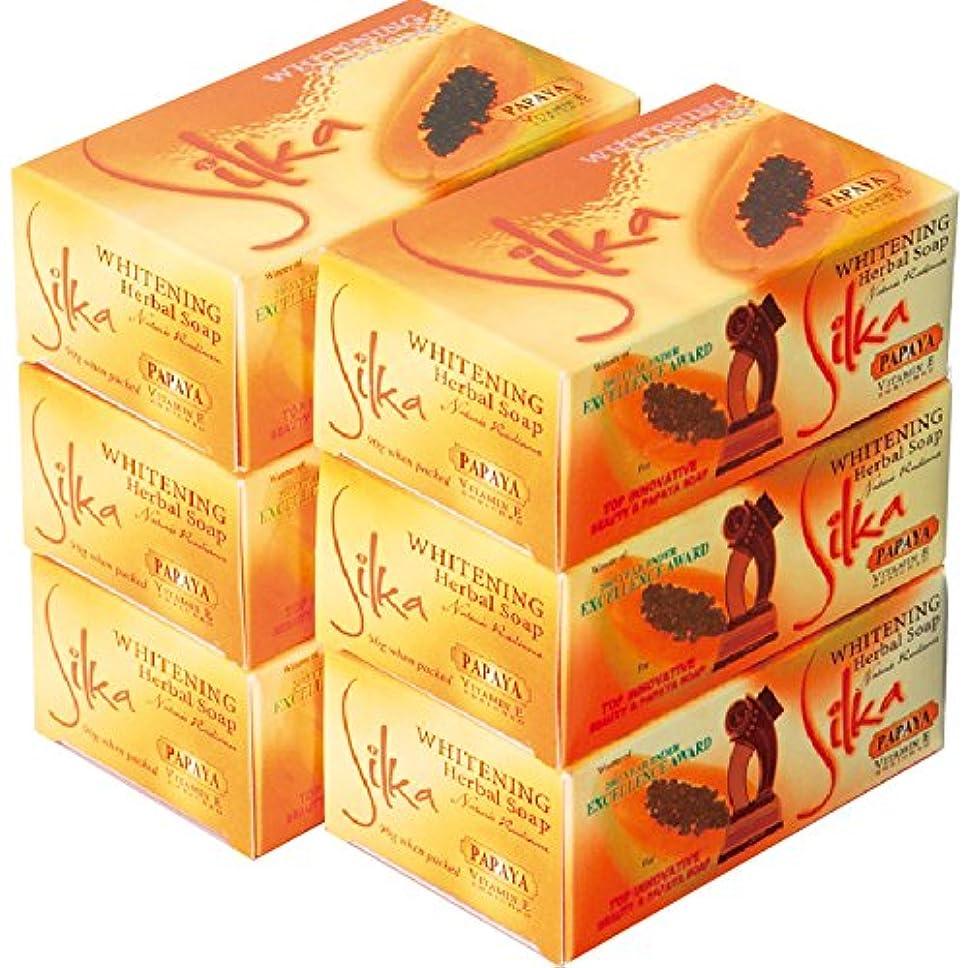マラドロイトゴミ箱を空にする書士フィリピン 土産 シルカ パパイヤ石けん 6コセット (海外旅行 フィリピン お土産)