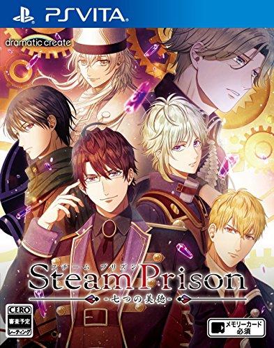 スチームプリズン -七つの美徳- Amazon.co.jp限定】PS Vita壁紙 配信 発売日