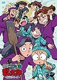 TVアニメ(忍たま乱太郎) 第22シリーズ DVD-BOX 下の巻
