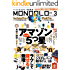 MONOQLO (モノクロ) 2016年 03月号 [雑誌]
