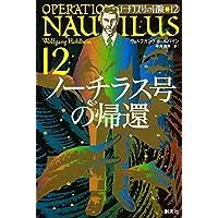 Amazon.co.jp: 平井 吉夫: 本