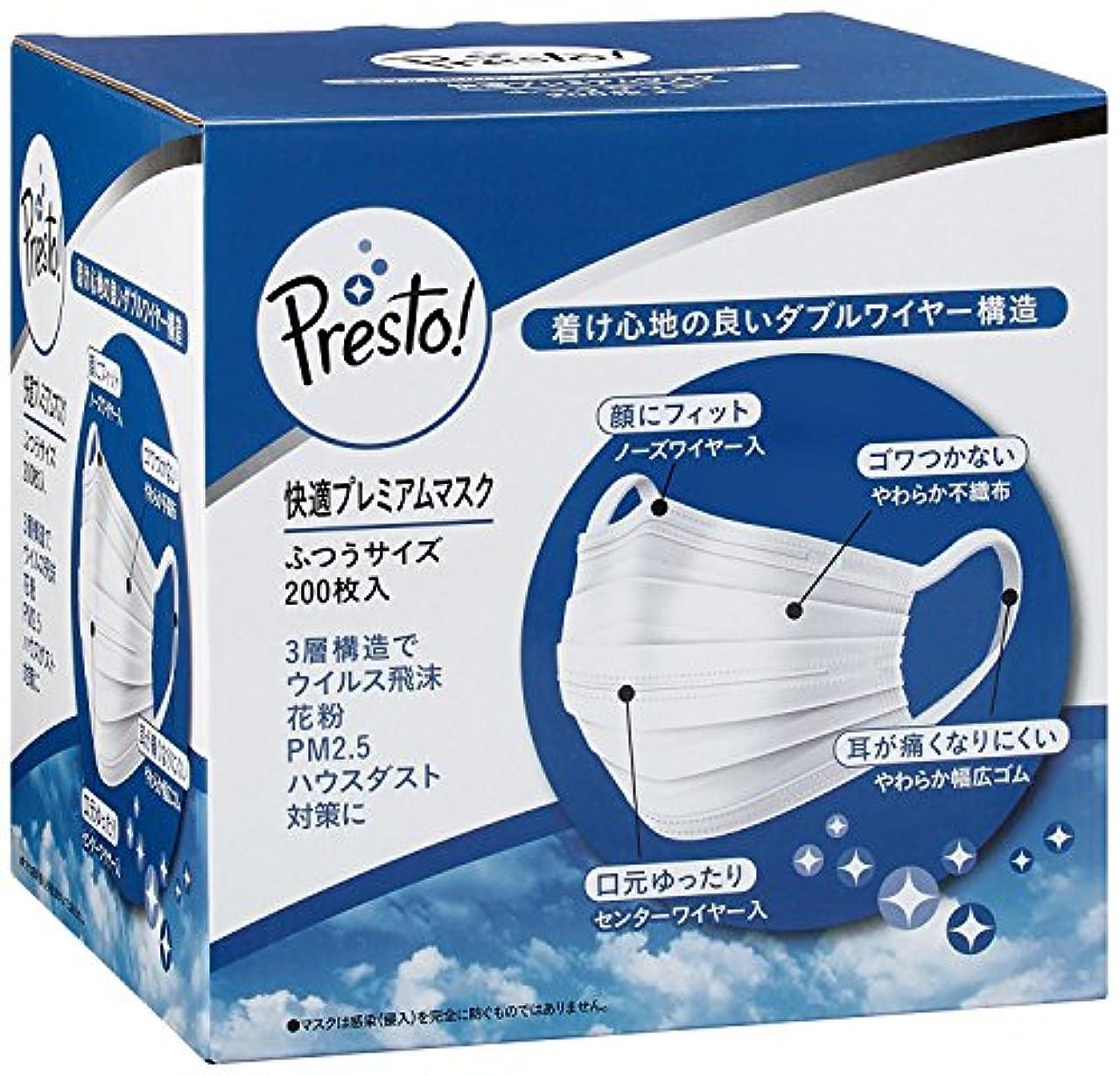 同じ無限サーフィン[Amazonブランド]Presto! マスク ふつうサイズ 200枚(50枚×4パック) PM2.5対応