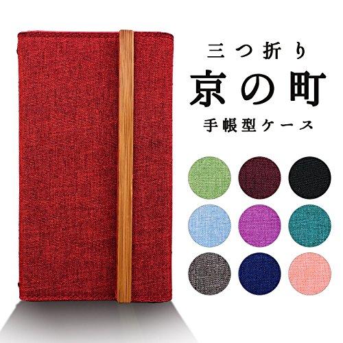 L-03K LG style ケース カバー 手帳型 三つ折...
