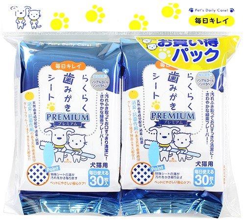 スーパーキャット (Super Cat) らくらく歯みがきシート プレミアム 30枚入×2個パック