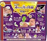 初めて!  赤ちゃんが喜ぶ良品シリーズ ベストセレクション10点セット (ギフトセット)