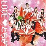 LOVE とちぎ type 栃(初回限定盤)
