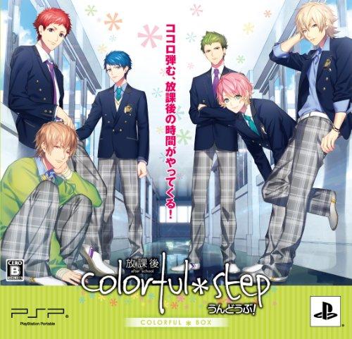 部活彼氏シリーズ『放課後colorful*step~うんどうぶ! ~』(初回限定版) - PSPの詳細を見る