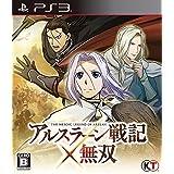 アルスラーン戦記×無双 - PS3