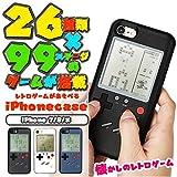 b9c1f14f23 ゲームボーイ 風 iPhone ケース 実際に遊べるレトロゲームを多数内蔵 テトリス バトルシティー シューティング フロッガー インベーダー  ビデオゲーム 液晶 ドット ...