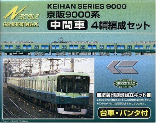 Nゲージ 1034M 京阪9000系 4輌中間増結セット (塗装済車両キット)