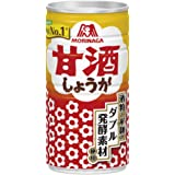 森永製菓 甘酒<しょうが> 190g×30本