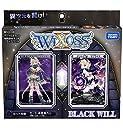 WXD-08 ウィクロスTCG 構築済みデッキ ブラックウィル