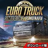 ユーロ トラック シミュレーター 2  スカンジナビア 日本語版 [オンラインコード]