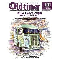 Old-timer (オールドタイマー) 2008年 08月号 [雑誌]