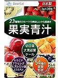 ダイエット フルーツ 青汁 大麦若葉 ケール 明日葉 3種配合 プラセンタ ヒアルロン酸 セラミド ペプチド 配合で美容もサポート「 国産 22種の野菜 23種のフルーツで美味しいから長続き」