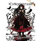Chronostasis(クロノスタシス)