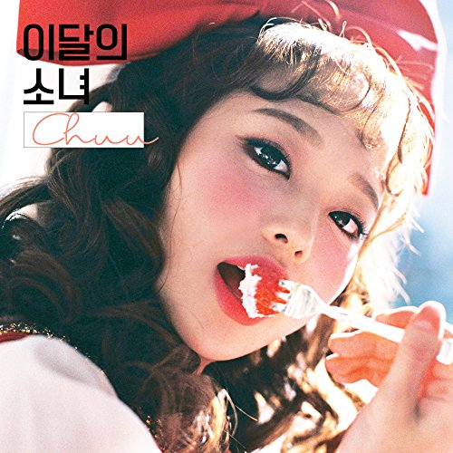 今月の少女 - Chuu (Single) CD+Photobook+Photocard+Folded Poster [韓国盤]