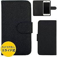 GRAND X LTE 手帳型ケース スライド式 ケース カバー (カラー ブラック) 手帳ケース 手帳カバー スマホ グランド BLU シムフリー SIMフリー