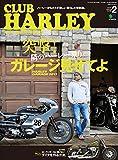 CLUB HARLEY (クラブハーレー)2017年2月号 Vol.199[雑誌]