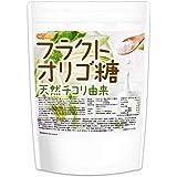 フラクトオリゴ糖 500g 天然 チコリ由来 NICHIGA(ニチガ)