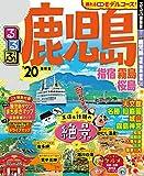 るるぶ鹿児島 指宿 霧島 桜島'20 (るるぶ情報版(国内))