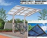 キロスタイル サイクルポート 熱線遮断ポリカ屋根 29-21 屋根色アースブルーマット CCY (HC)R2921V-3B 『サビに強いアルミ製 家庭用 自転車置き場 屋根』  ステンカラー(H2)