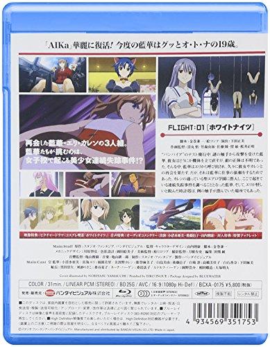AIKa ZERO (1) [Blu-ray]