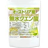 無水クエン酸 (オーストリア産) 900g 食品添加物規格 純度99.5%以上 [05] NICHIGA(ニチガ)