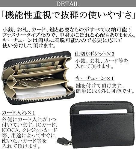 716629210c07 ... [フロックス] 財布 小銭入れ コインケース 本革 レザー カード キーケース パスケース ...