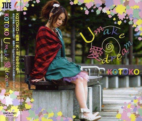 U make 愛 dream / KOTOKO