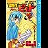 冒険王ビィト 3 (ジャンプコミックスDIGITAL)