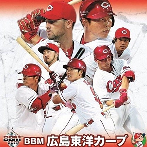 BBM広島東洋カープ ベースボールカード2017 20パック入りBOX